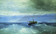 Aivazovsky Ivan Konstantinovich - Caucasus mountains from the sea (1899).jpg