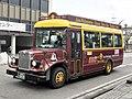 Aizu-bus-2003.jpg