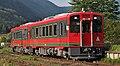 Aizu Railway AT-700 series DMU 011.JPG
