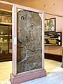 Akhenaten Carvings, Egyptian Museum, al-Qāhirah, CG, EGY (40942344693).jpg