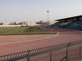 Al-Shoalah Stadium club 2.JPG