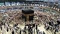 Al Haram, Mecca 24231, Saudi Arabia - panoramio (9).jpg