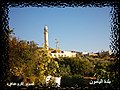 Al Yamoun (The western masjed) - panoramio.jpg