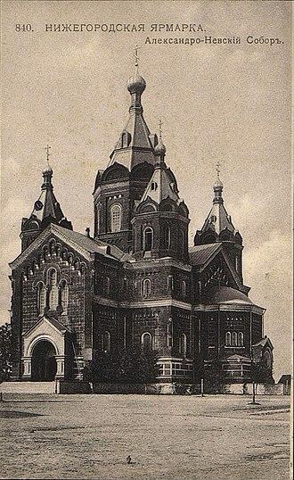 Alexander Nevsky Cathedral, Nizhny Novgorod - Alexander Nevsky Cathedral. Early 20th century