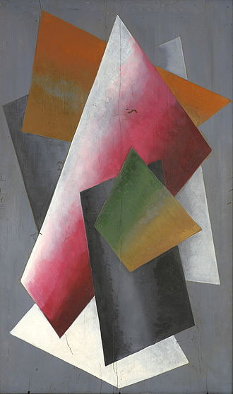 Alexander Vesnin - Image: Alexander Vesnin Abstract Composition 1915c