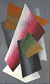 Alexander Vesnin Abstract Composition 1915c..jpg
