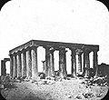 Algeria Temple, Brooklyn Museum Archives.jpg