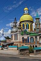 All Religions Kazan Temple 108.jpeg