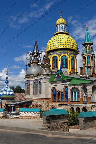 Temple of All Religions - Image: All Religions Kazan Temple 108