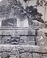 Altun Ha masks Belize.jpg
