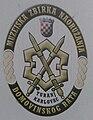Amblem Muzejska zbirka naoružanja Turanj KA.jpg