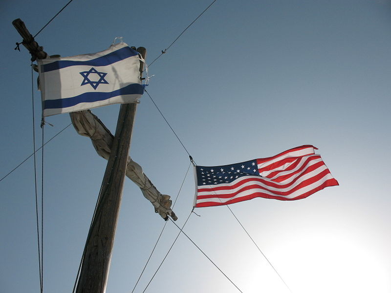 File:American and Israeli Flags on Mast 0844.jpg