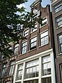 Amsterdam - Egelantiersgracht 20.jpg