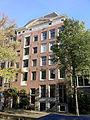 Amsterdam - Groenburgwal 45-47.jpg