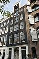 Amsterdam - Prinsengracht 489.JPG