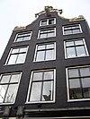 amsterdam tweede laurierdwarsstraat 64 top from tweede laurierdwarsstraat