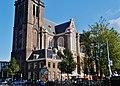 Amsterdam Westerkerk 08.jpg