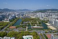 An Overview of the Hiroshima Castle as Seen From a Hotel Rooftop as Secretary Kerry Visited the City (26277888562).jpg