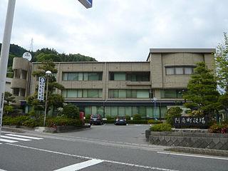 Anan, Nagano Town in Chūbu, Japan