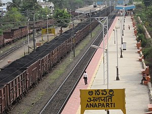 Anaparthy Railway station.jpg