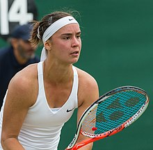 Anhelina Kalinina 1, 2015 Wimbledonin karsinnat - Diliff.jpg