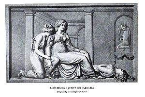 Antony and Cleopatra, bas relief