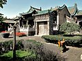 Another daoist temple (6240180949).jpg