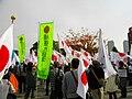 Anti-Chinese government rally on 13 November 2010 at Yokohama 03.jpg