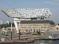 Antwerpen Havenhuis 12.jpg