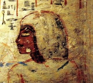 Vizier of Ancient Egypt