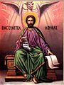 Apostle Luke.jpg