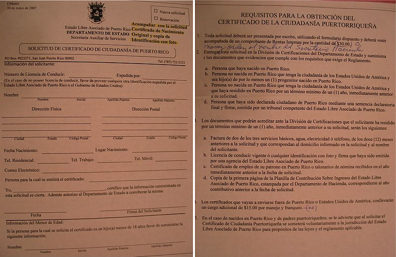 where to file citizenship application