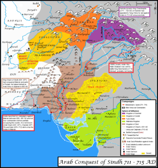 Muslim conquests of the indian subcontinent wikipedia umayyad expansion in sindh gumiabroncs Images
