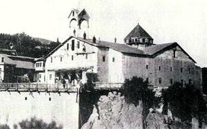 Arapgir - Armenian Cathedral of Arapgir.