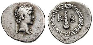 "Archelaus of Cappadocia - Silver Drachm of Archaelaus of Cappadocia. The Greek inscription reads ""ΒΑΣΙΛΈΩΣ ΑΡΧΕΛΟΥ ΦΙΛΟΠΑΤΡΙΔΟΣ ΤΟΥ ΚΤΙΣΤΟΥ."""