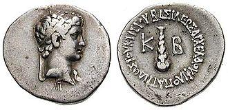 "Archelaus of Cappadocia - Silver Drachm of Archaelaus of Cappadocia. The Greek inscription reads ""ΒΑΣΙΛΈΩΣ ΑΡΧΕΛΟΥ ΦΙΛΟΠΑΤΡΙΔΟΣ ΤΟΥ ΚΤΙΣΤΟΥ."""