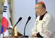 Archbishop of Seoul and Cardinal of Korea Andrew Yeom Soo-jung.png