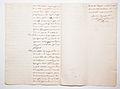 Archivio Pietro Pensa - Vertenze confinarie, 4 Esino-Cortenova, 150.jpg