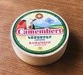 Armenian Camembert Cheese.jpg