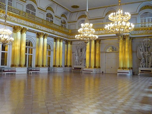 Armorial Hall, Winter Palace, St Petersburg (Hermitage), 1730, ZM