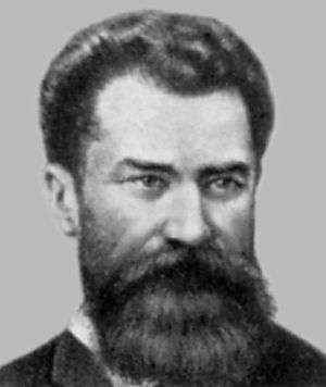 Andreas Artsruni