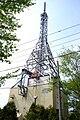 Asahikawa HTB TV Antenna.jpg
