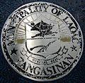Asingan,Laoac,Pangasinanjf8335 30.JPG