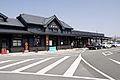 Aso Station 01.jpg