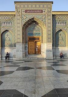 Central Library of Astan Quds Razavi