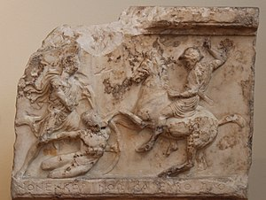 Athenian funerary stele of the Corinthian War, Athens National Archaeology Museum No.2744.jpg
