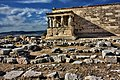 Athens 09 2013 - panoramio (60).jpg