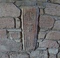 Auchinleck Kirk, gravestone. East Ayrshire, Scotland.jpg