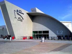Auditorio Citibanamex - Auditorio Citbanamex in 2012