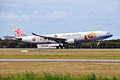 B-18311 'Fruit sweet Livery' Airbus A330-302 China Airlines (6601253513).jpg